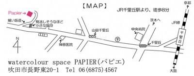パピエの地図